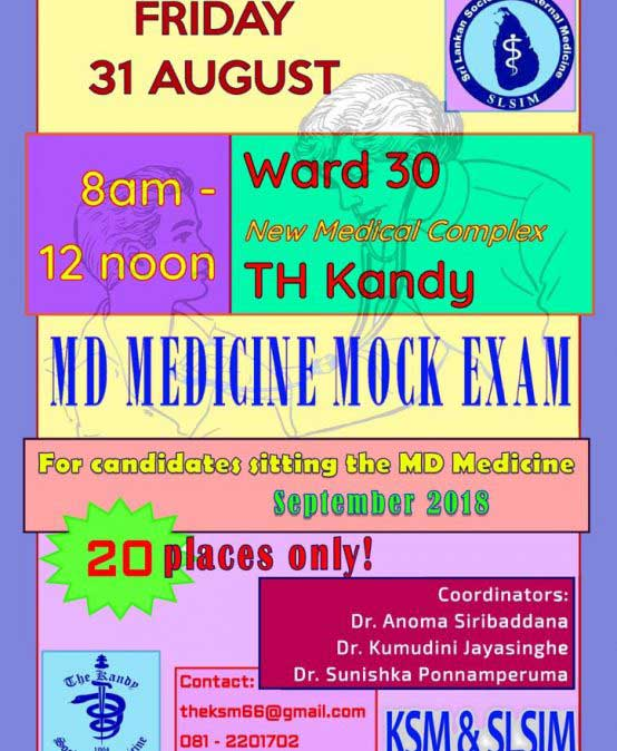 MD Medicine part II – Clinical Mock Exam – Teaching Hospital, Kandy