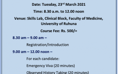 MD Medicine part 2 : Clinical Mock Exam at Teaching Hospital Karapitiya, on 23rd March 2021