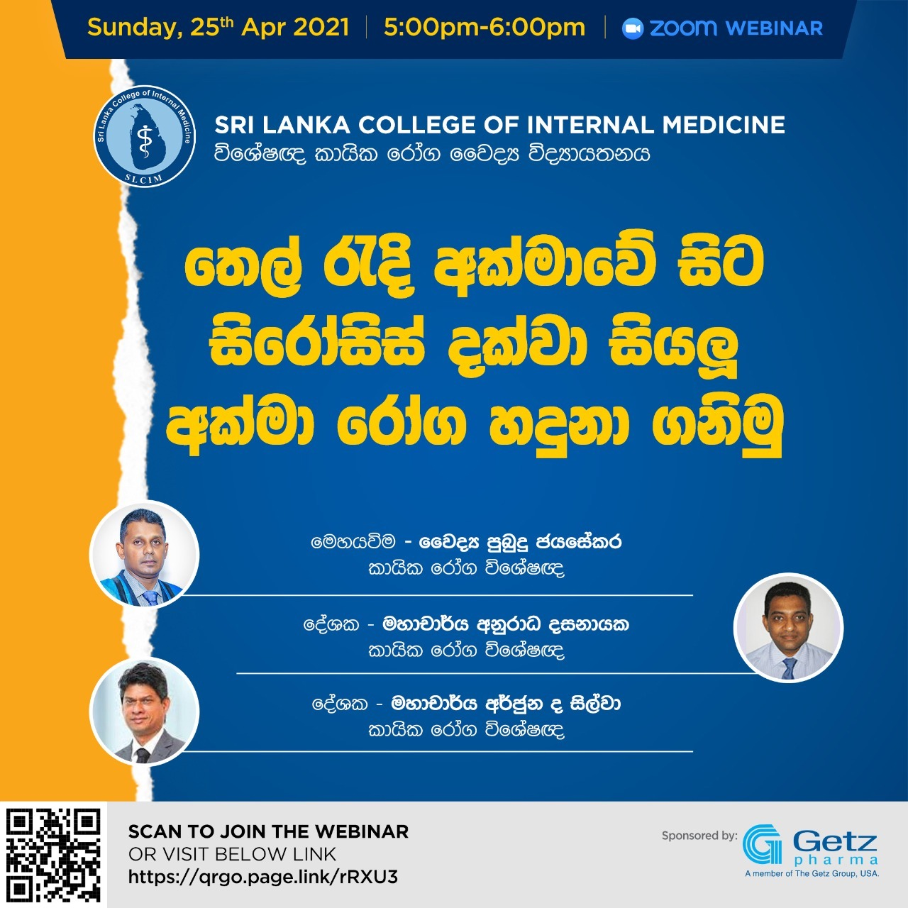 Public Webinar on Liver Disorders : From Fatty Liver to Cirrhosis